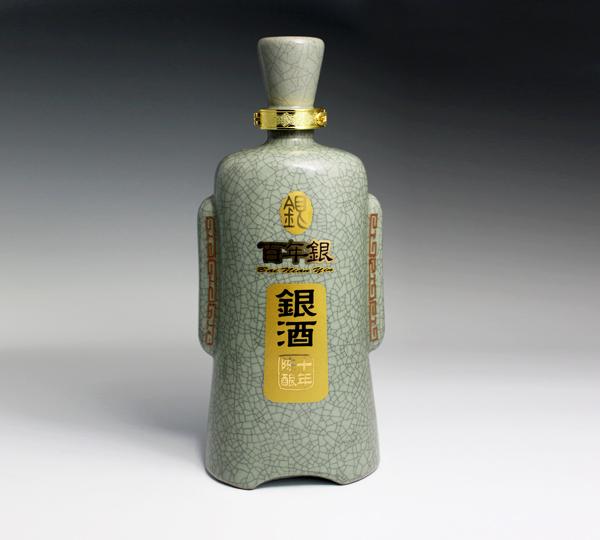 百年銀-銀酒
